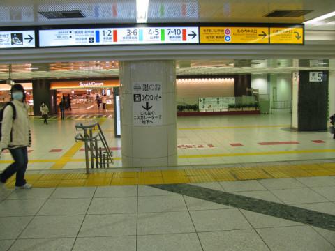 東北地方太平洋沖地震発3日後の東京駅