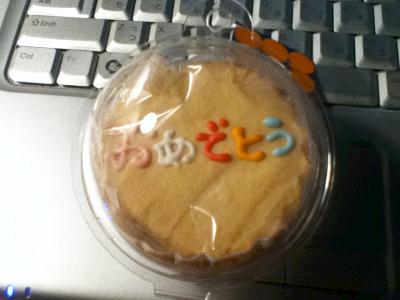 オオサカ愛シングクッキー