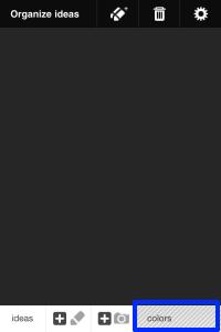 Adobe Ideasトップ画面