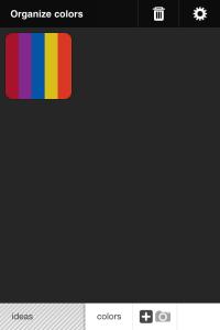 Adobe Ideas 抽出したカラーの保存