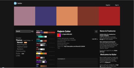 Adobe Kuler トップ画面