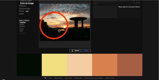 Adobe Kuler: 5つの白い○印の表示