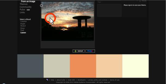 Adobe Kuler: 任意の点の色を拾ったテーマを作成