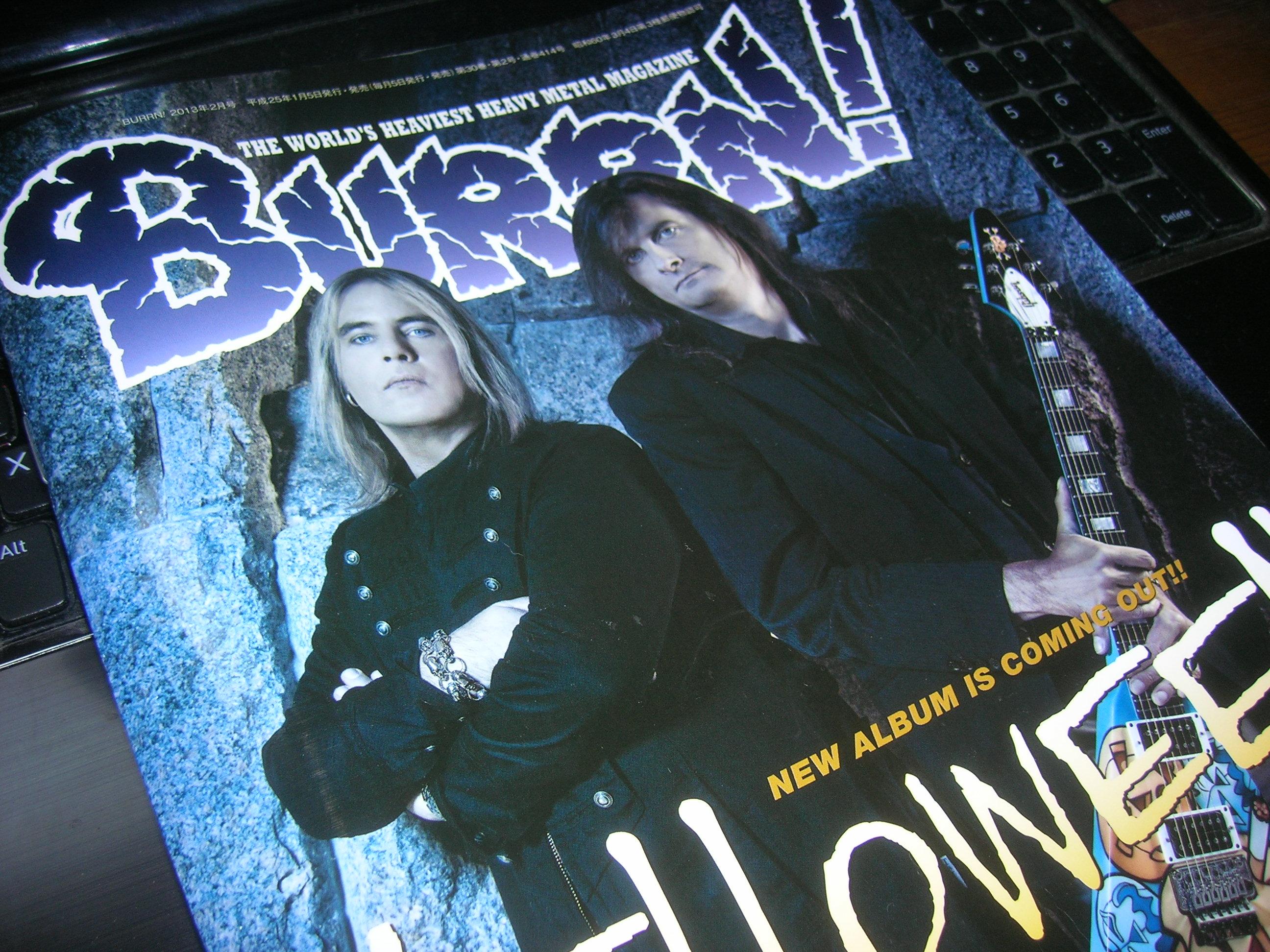 BURRN! 2013年2月号表紙