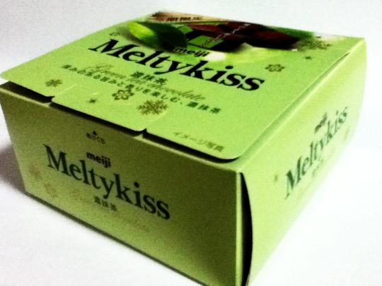 明治チョコレート『メルティーキッス (meltykiss) 』の外箱