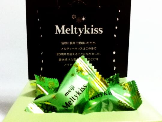 明治チョコレート『メルティーキッス (meltykiss) 』の中身