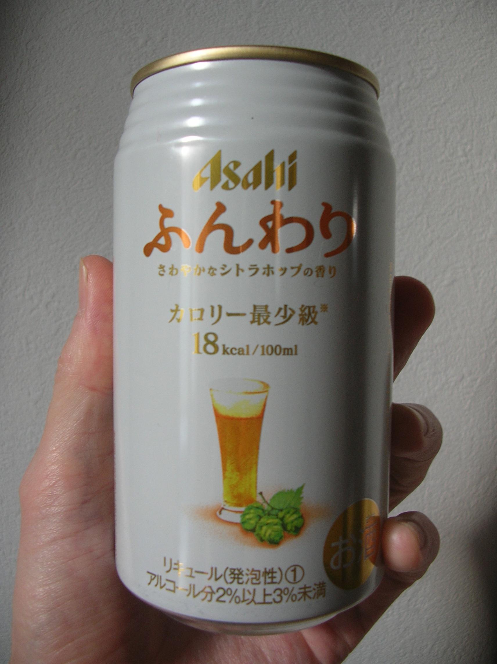 第3のビール「アサヒふんわり」