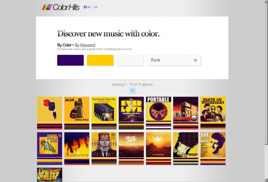 ColorHits 黄と紫の補色色相配色