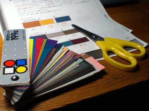 カラーカードの切り貼り