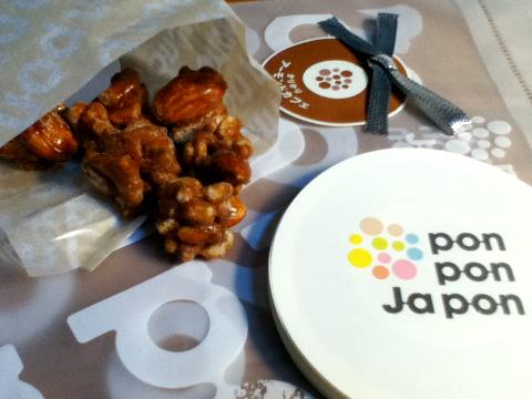 「あみだ池大黒」の新ブランド「pon pon Japon」のアーモンドカフェ」味