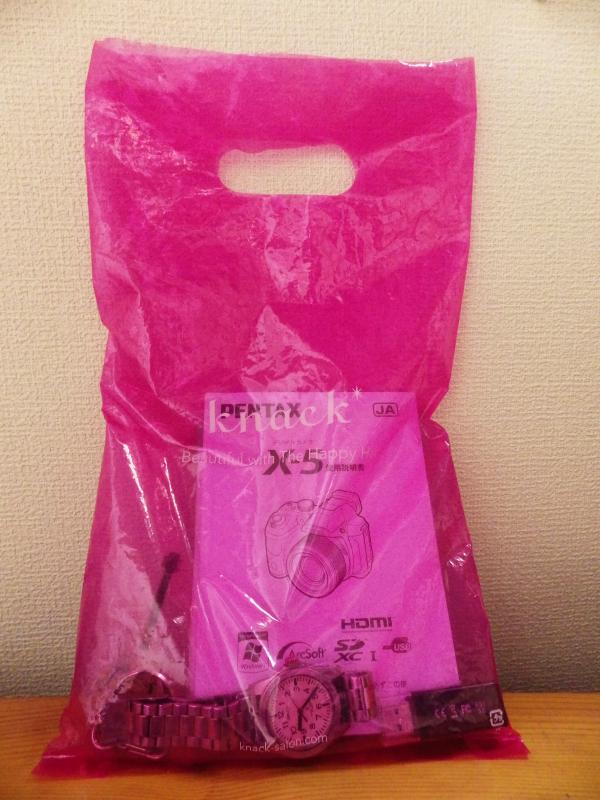 ピンクの袋