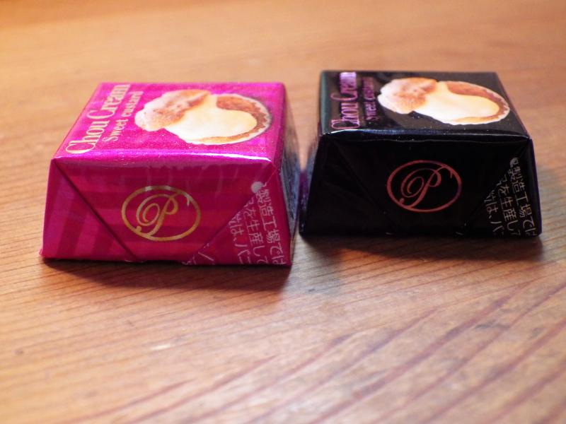 「Chou Cream Sweet custard」の文字とシュークリームの写真があしらわれたデザイン