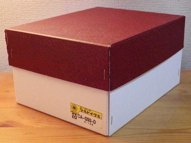 トロフィーの箱