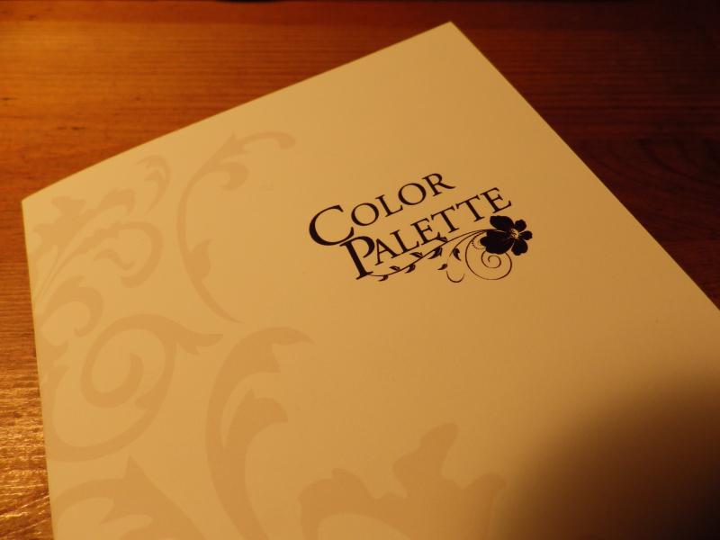 カラーパレット表紙