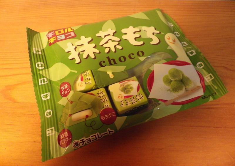 チロルチョコ「抹茶もち」(袋入り)