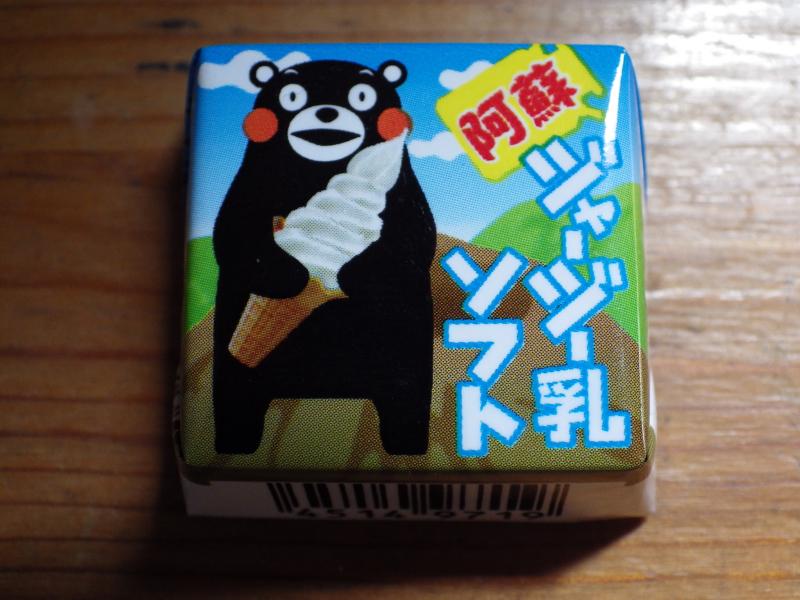 チロルチョコの新作「阿蘇ジャージー乳ソフト」