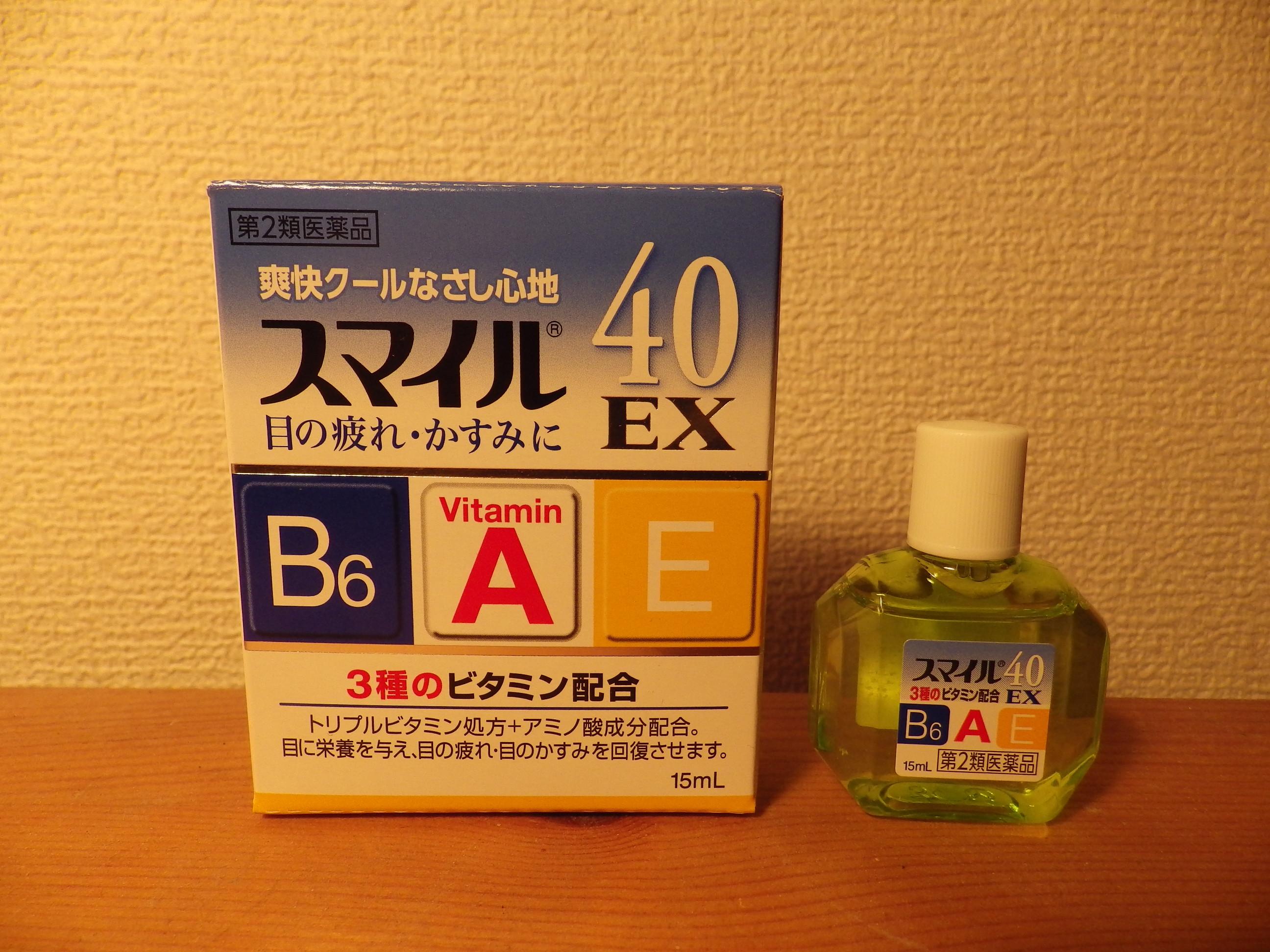 『スマイル40 EX』 の箱とボトル
