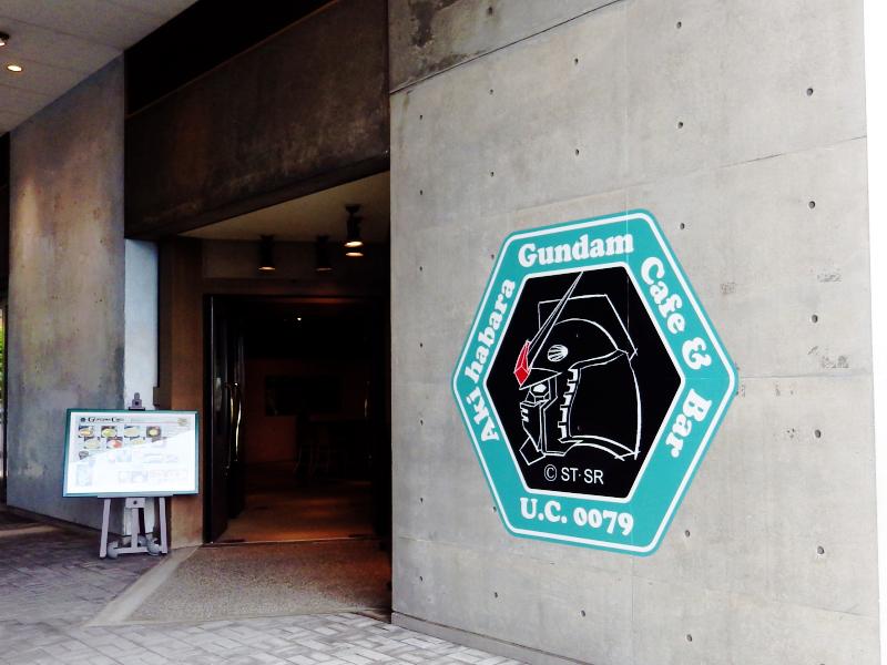 ガンダムカフェ 大阪