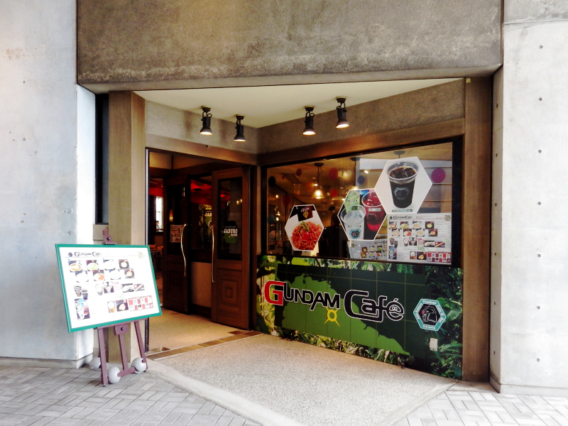 ガンダムカフェ 大阪 エントランス