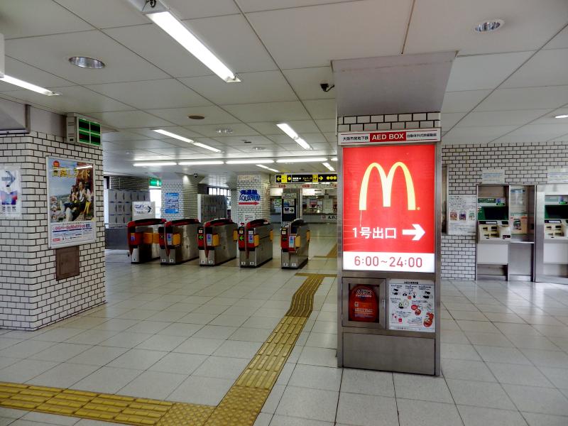 大阪市営地下鉄・大阪港駅1号出口