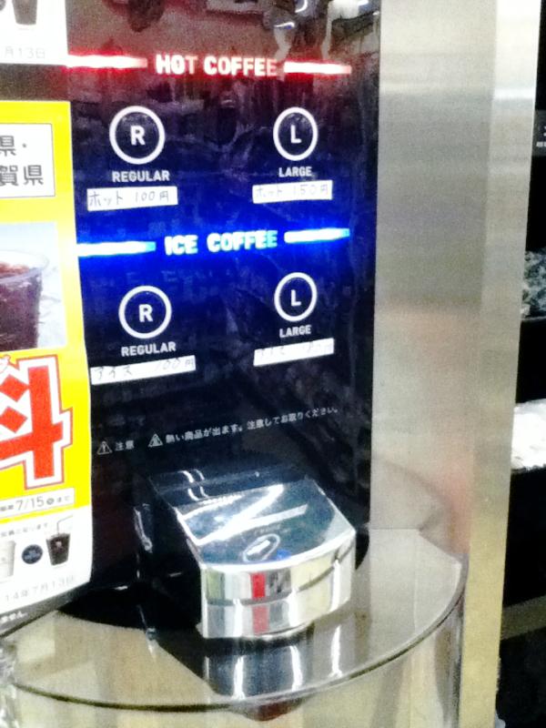 セブンイレブン大阪市肥後橋駅前店のセブンカフェ