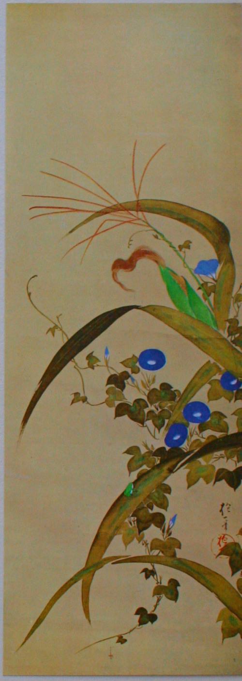 十二か月花鳥図