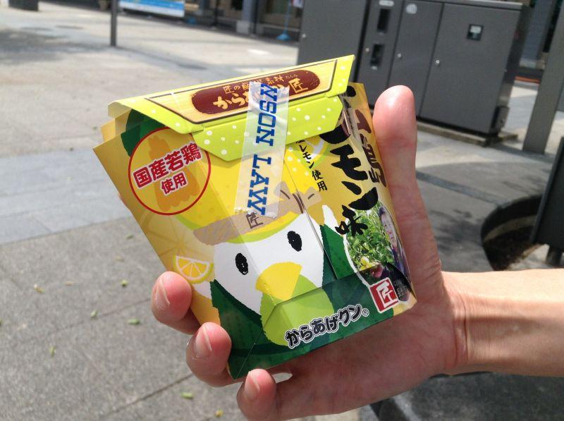 からあげクン広島レモン味