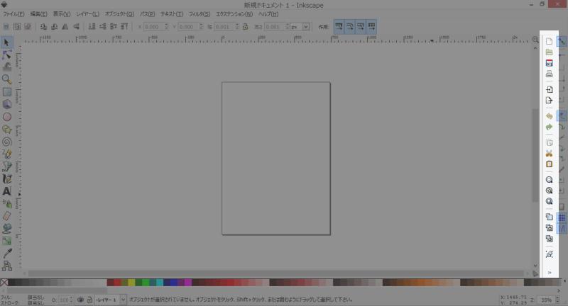 Inkscapeのツールバーが右サイドに