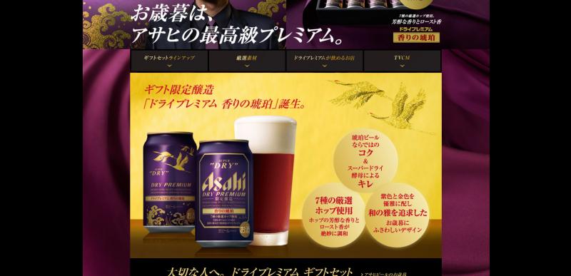 紫のビール