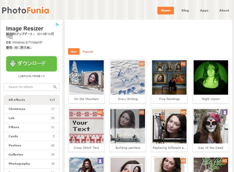 Photofuniaのサイト