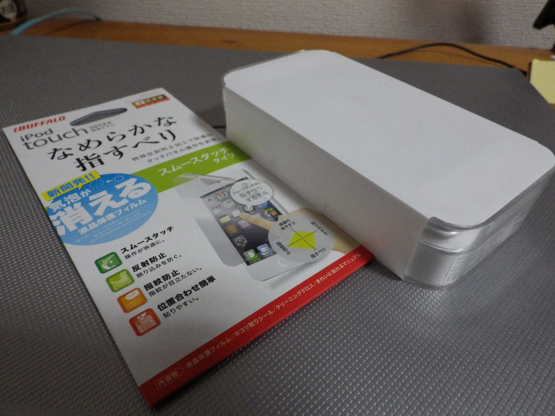 iPodtouch5用液晶保護フィルム