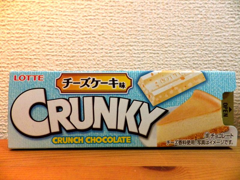 クランキー チーズケーキ味