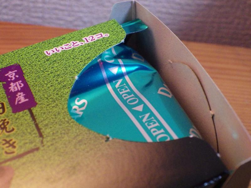 ダース抹茶の箱を開けてみた