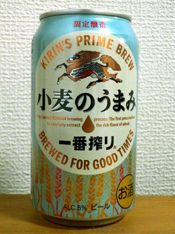 水色の缶のキリン一番搾り「小麦のうまみ」