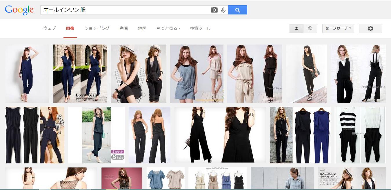 オールインワン 服 の検索結果