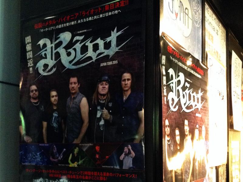 RIOT JAPAN TOUR 2015ポスター