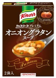 クノールカップスーププレミアム オニオングラタンスープ