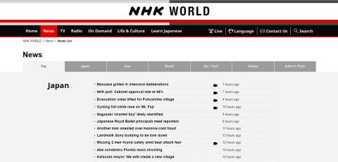 NHKWORLDのリストページ