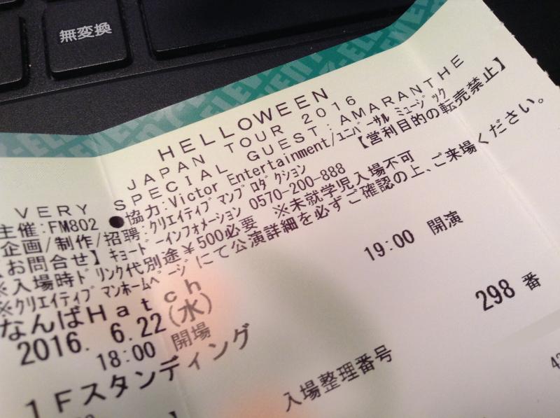 ハロウィン2016大阪公演チケット
