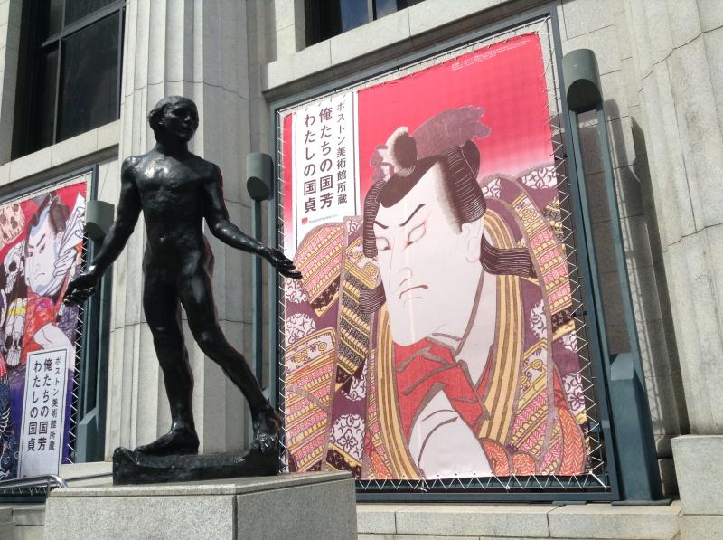 国芳国貞展 神戸