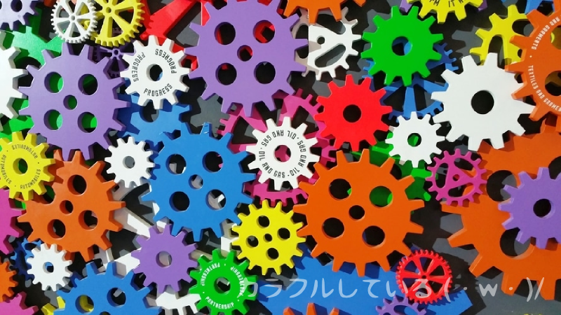 「公務員のデザイン術」に学ぶべき点と注意点