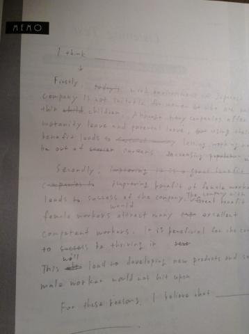 英作文問題 試験中のメモ