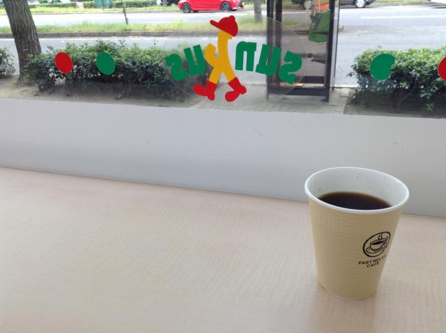 サンクスの淹れたてコーヒー