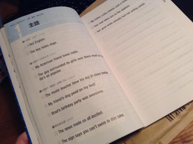 一億人の英文法 CDブック冊子
