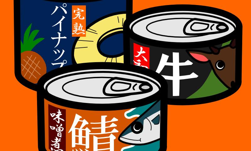 缶詰のイラスト