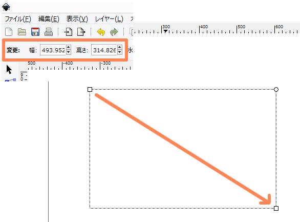 四角のオブジェクトの作成方法