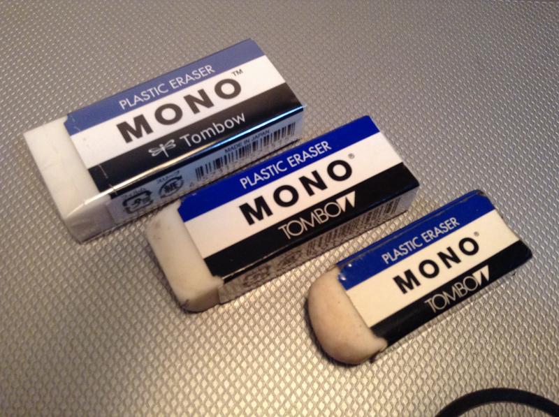 妖怪と普通のMONO消しの比較