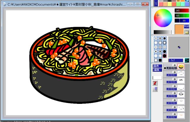 Pixiaで描いたちらし寿司