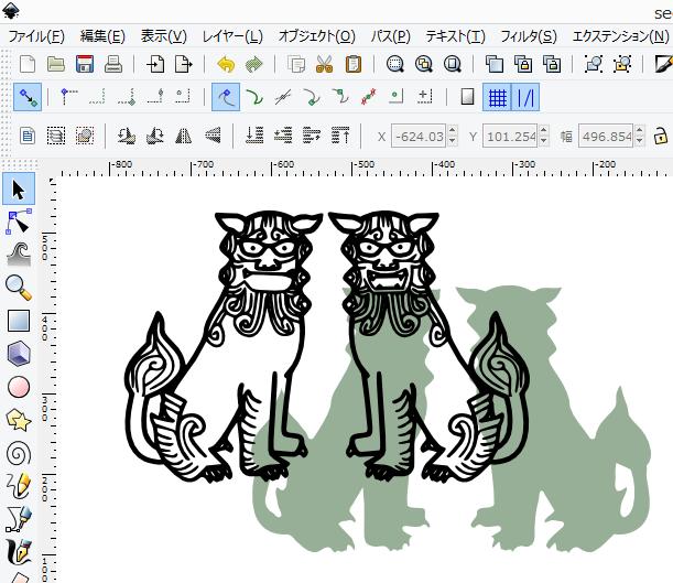 Inkscapeで作成したシーサー