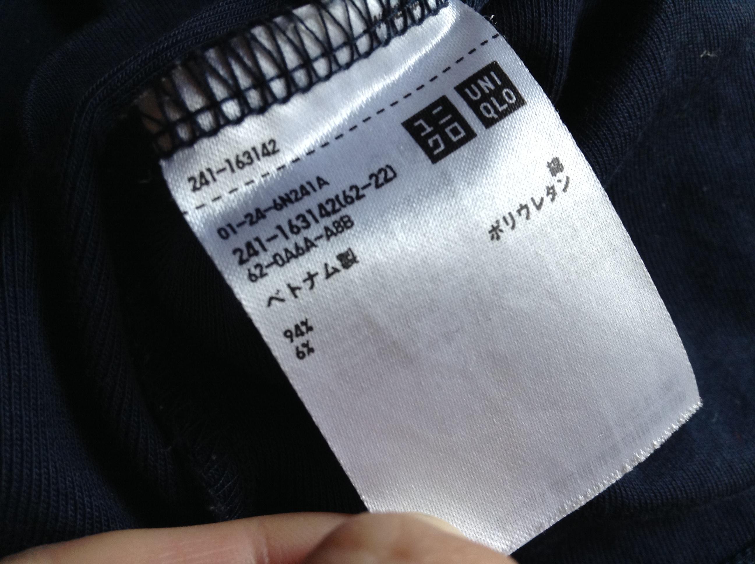 2016年ユニクロスーピマコットンTシャツ